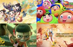 5 Phim Hoạt Hình Trung Quốc Hay Nhất Mọi Thời Đại