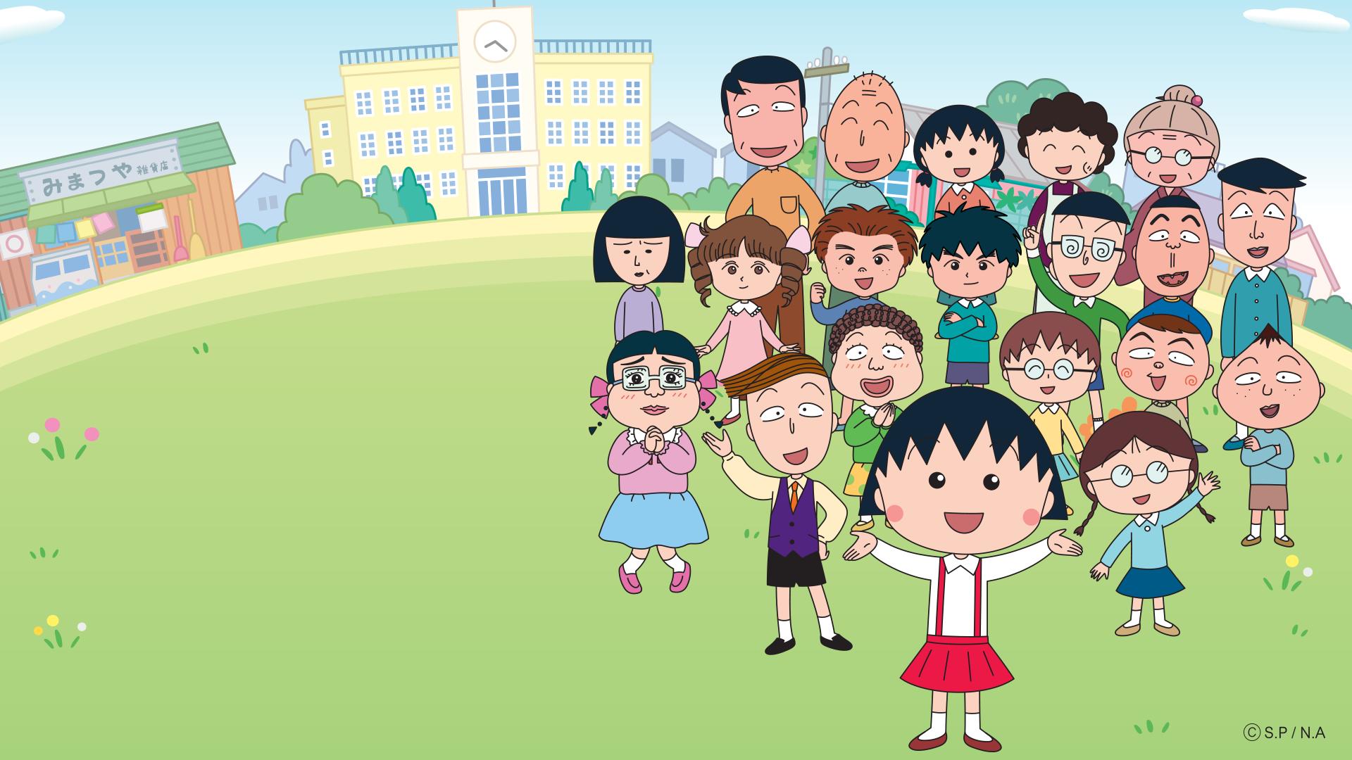 Phim hoạt hình Tết Cô bé Maruko
