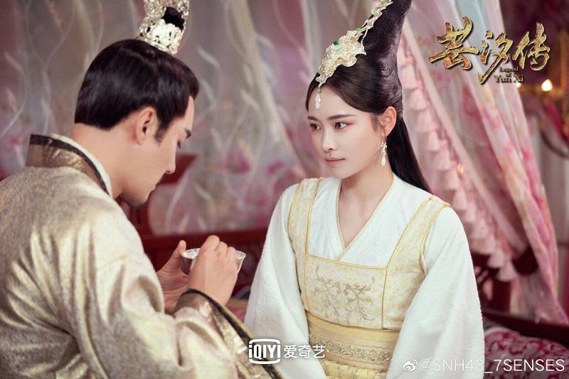 Bộ phim về cuộc đời của nàng Vân Tịch