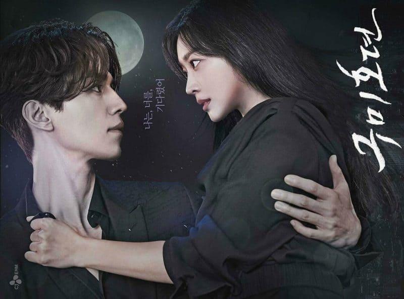phim hay Hàn Quốc