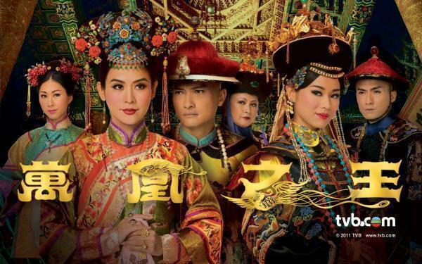 phim hậu cung tranh sủng nổi tiếng