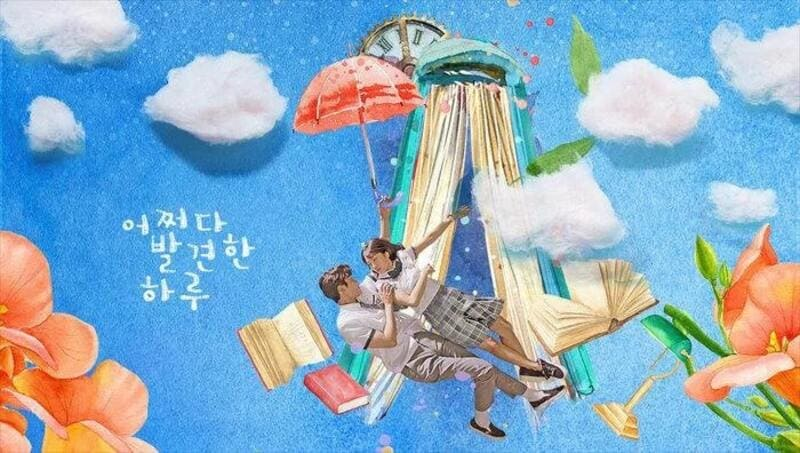 phim học đường Hàn Quốc hài hước