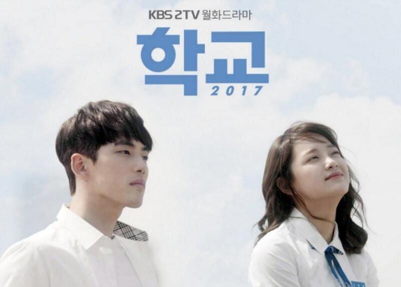 phim học đường 2017 Hàn Quốc