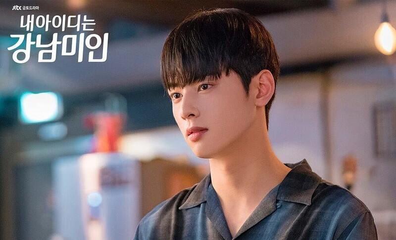 phim học đường Hàn Quốc 2018