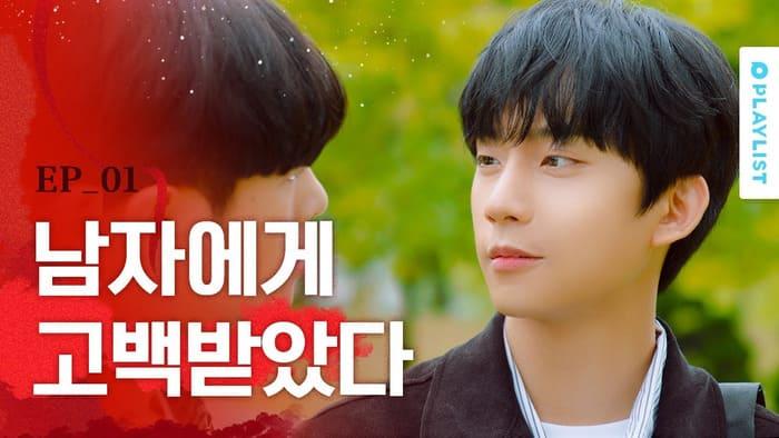 Phim web drama Hàn viễn tưởng hay