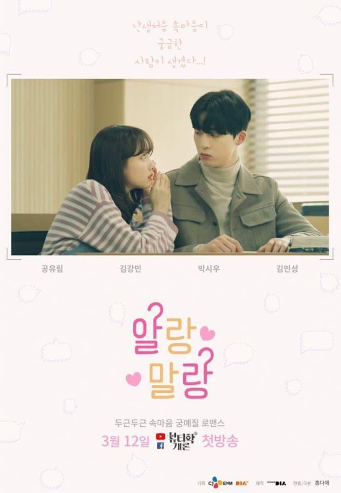 Web drama Hàn Quốc viễn tưởng tình cảm thú vị
