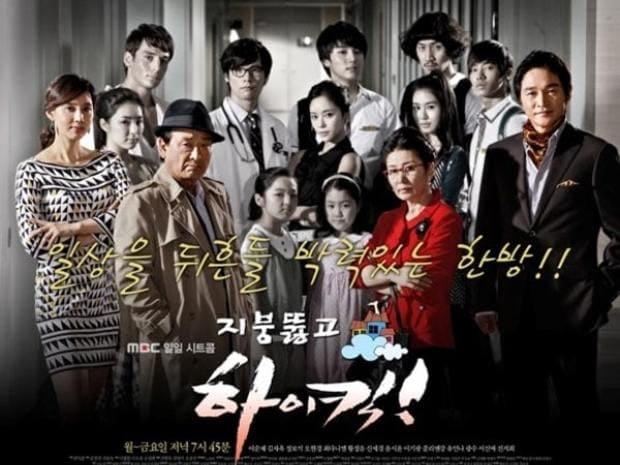 Phim gia đình Hàn Quốc đáng xem