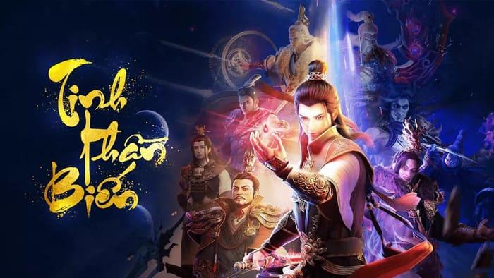 Kho phim hoạt hình Trung Quốc