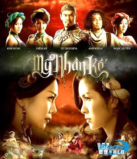 Phim Việt Nam hành động với những màn võ công đẹp mắt