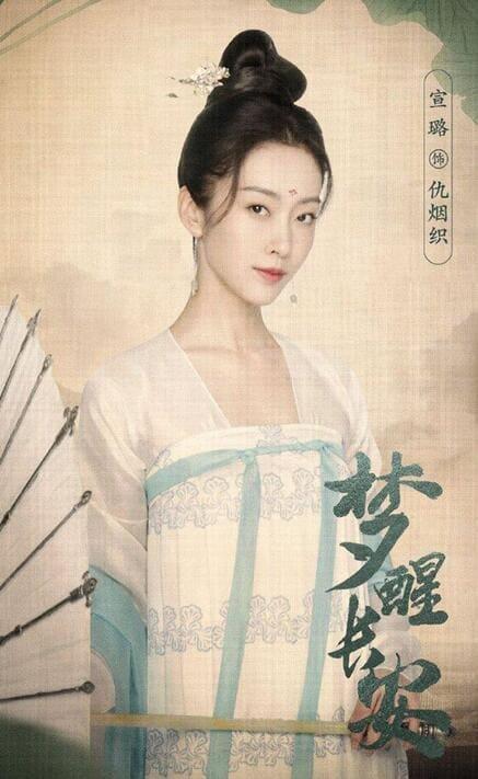 phim Trung Hoa hay