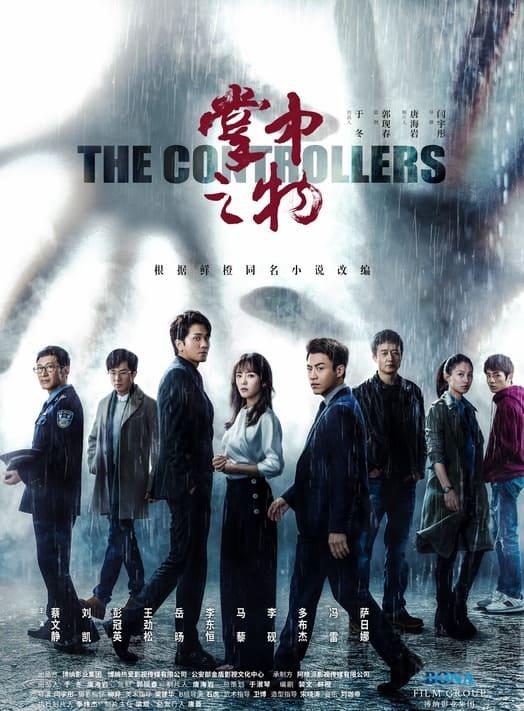 phim Trung Quốc hay nhất