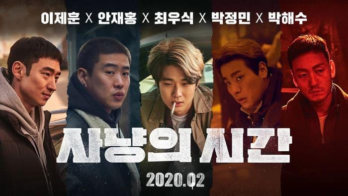 phim 2020